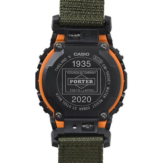 Porter x G-Shock GM-5600 GM-5600EY-1JR Case Back