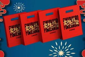 Singapore: Fukubukuro Lucky Bag Promotion 2021