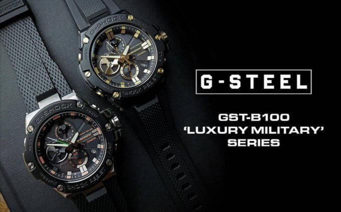 G-SHOCK G-STEEL LUXURY MILITARY SERIES