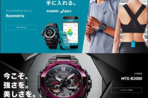 G-Shock Japan site redirected, historical search still available