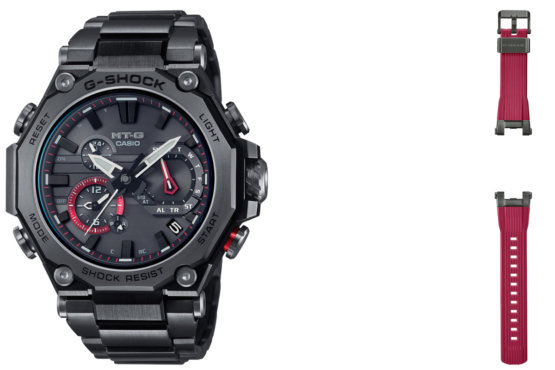 G-Shock MTG-B2000BDE-1A