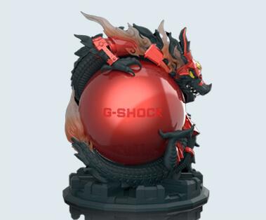 G-Shock China Dragon Case