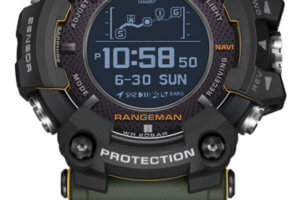 G-Shock Rangeman GPR-B1000-1JR Discontinued: The end of the GPR-B1000 series?