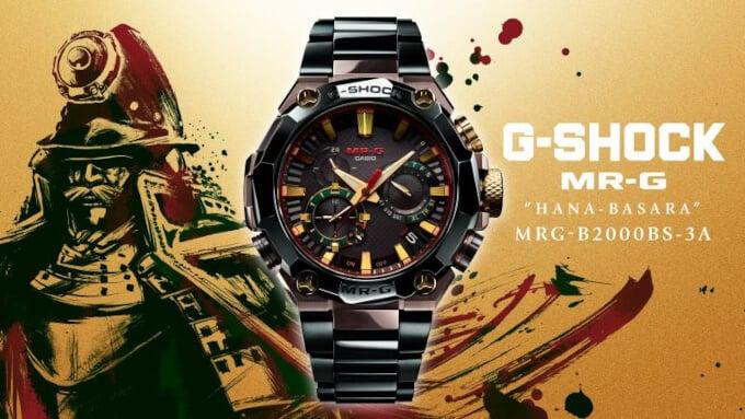 G-Shock MRG-B2000BS-3A Hana-Basara