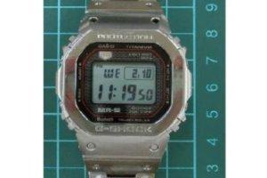 G-Shock MRG-B5000 prototype photos discovered
