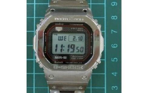 G-Shock MRG-B5000 Prototype Photos