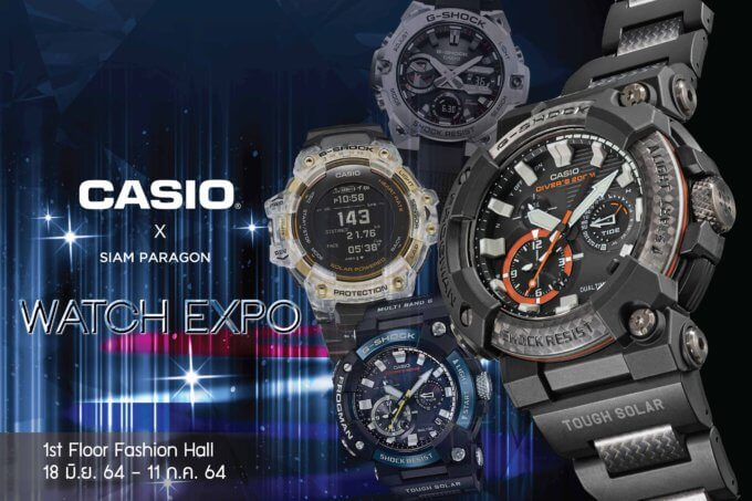 CASIO G-SHOCK AT SIAM PARAGON WATCH EXPO 2021