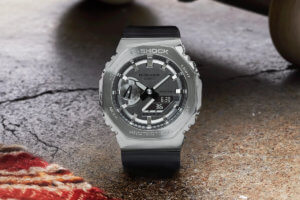 How to buy the GM2100-1A and other new G-Shock watches
