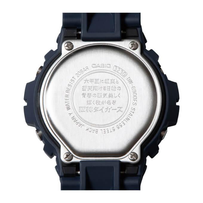 Hanshin Tigers x G-Shock DW-6900HT21-2JR Case Back