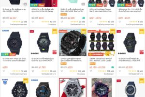Fake G-Shock watches are a problem online