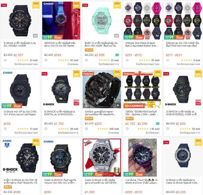 Fake G-Shock Watches on Shopee