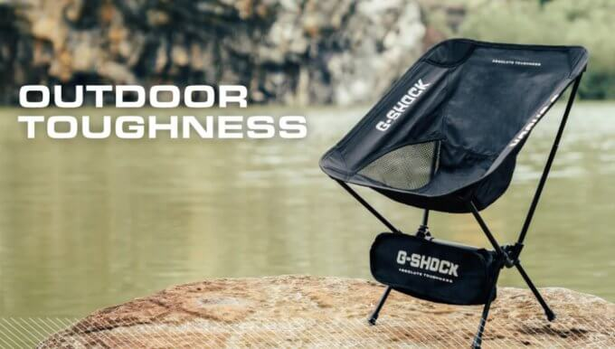 G-Shock Singapore Outdoor Toughness Camping Chair Giveaway