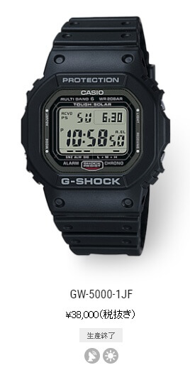 G-Shock GW-5000-1JF End Of Production Discontinued