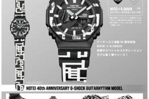 Hotei 40th Anniversary G-Shock Guitarhythm GA-2100HT