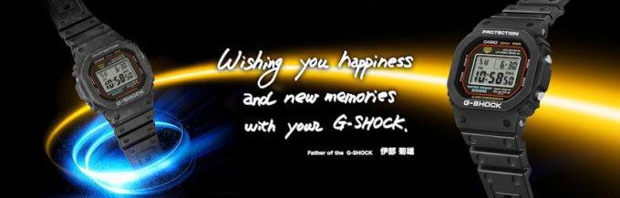 G-Shock Restoration Service Kikuo Ibe Message