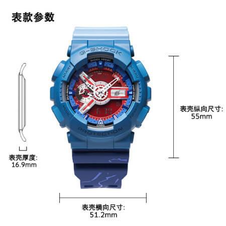 GA-110SAS21-2PFN Watch