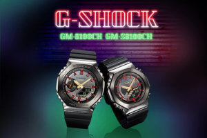 G-Shock GM-2100CH-1A & GM-S2100CH-1A Precious Heart Selection 2021 with Christmas Colors