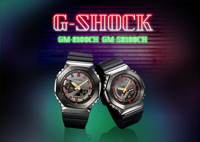 G-Shock GM-2100CH-1A & GM-S2100CH-1A Precious Heart Selection for Christmas