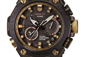 The Most Expensive G-Shock Watch