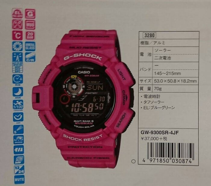G-Shock Men In Sunrise Purple GW-9300SR-4JF Mudman