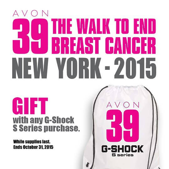 avon_39_g-shock_bag