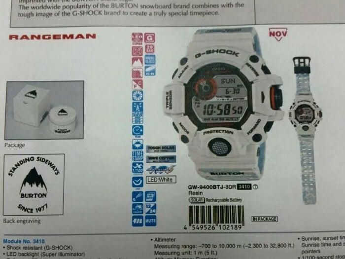 Burton x G-Shock White Rangeman