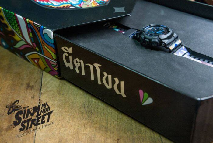 G-Shock X P7 watch box