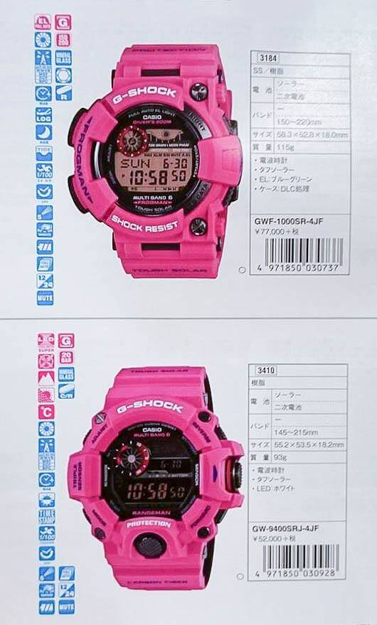 Men In Sunrise Purple GWF-1000SR-4JF Frogman GW-9400SRJ-4JF Rangeman